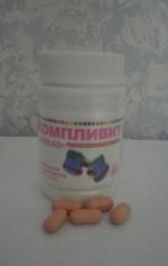 Какие витамины для беременных выбрать