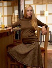 Применение цикория при беременности