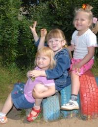 Дети ясельного возраста