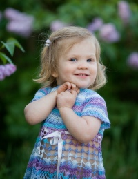 Счастливое имя для ребенка