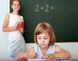 Если педагог допустил ошибку